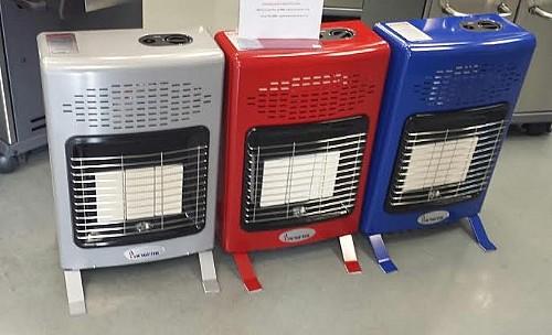 שונות תנור חימום, תנור, תנור גז, אמישראגז, תנור אינפרא רד, אינפרא רד ZS-35